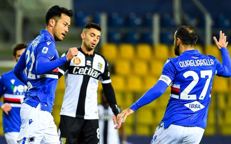 Serie A TIM, Parma-Sampdoria: la fotogallery