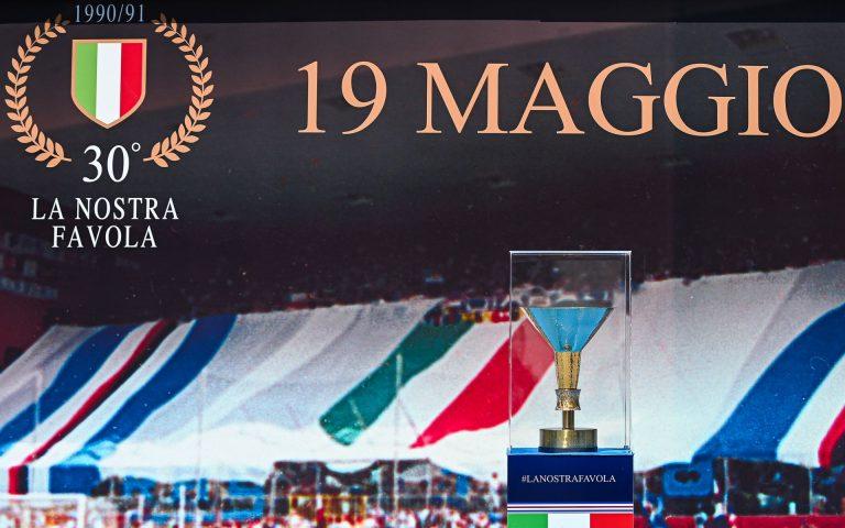 Torneo Ravano: la coppa dello Scudetto a Palazzo Ducale